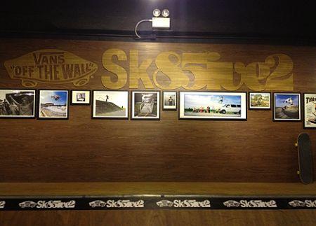 vans 852 skate shop hong kong skate board