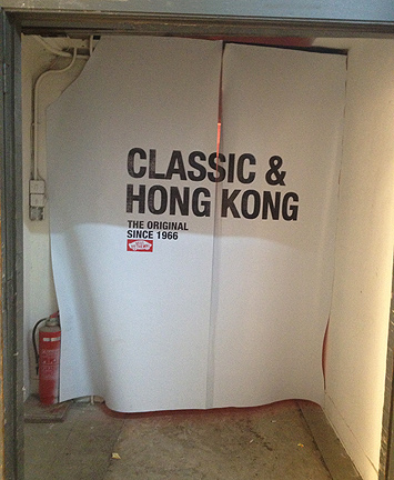 vans classic hong kong party event hk