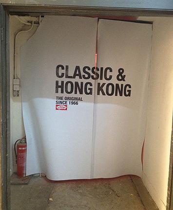 vans classic hong kong party event hk