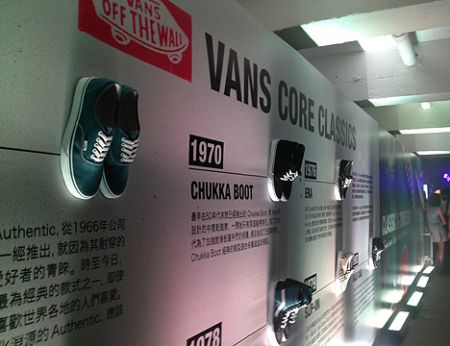vans core classics party event hk china