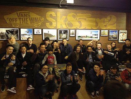 vans sk852 hong kong skate park hk