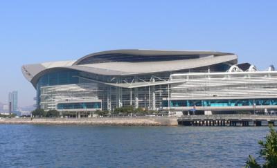The Hong Kong Convention Center in daytime