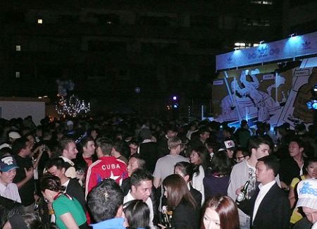 adidas event hong kong hk party