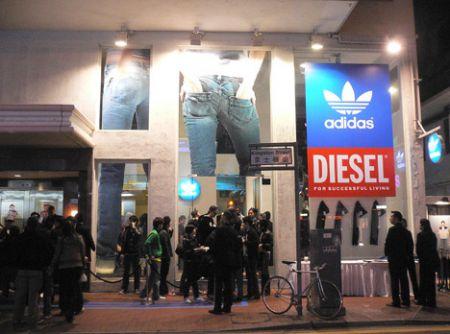adidas hong kong hk store causeway bay