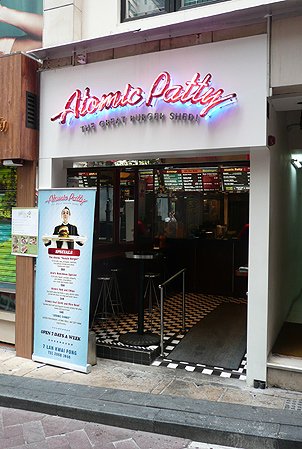 Atomic_Patty_LKF_Hong_Kong