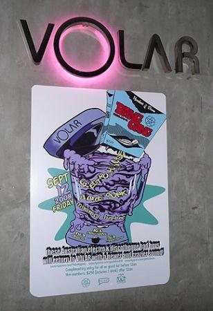 Bang_Gang_DJ_Volar_Hong