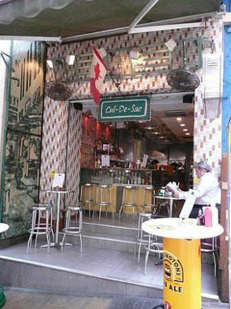 Cul_de_sac_Hong_Kong