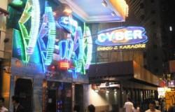 cyber disco tst kowloon tsim sha tsui hong kong