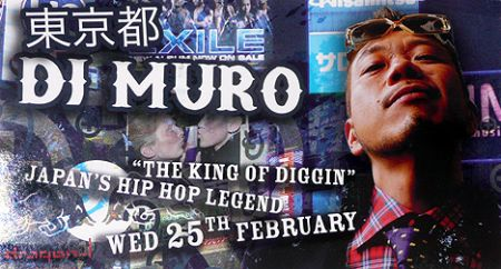 DJ_Muro_Japan_Dragon_i_Hong