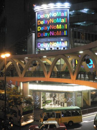 delay no mall hong kong hk causeway bay