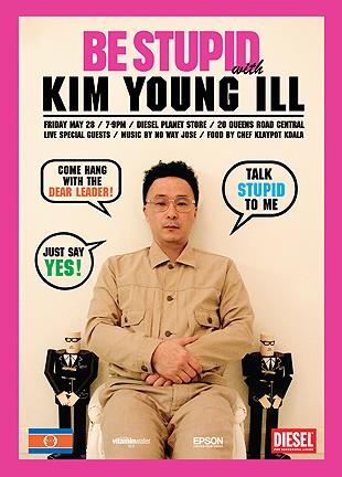 Diesel_Kim_Jong_Ill_suitman_HK