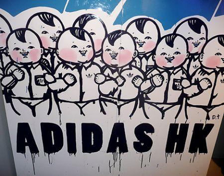 Dorophy_Tang_Adidas_China