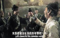 dragon inn painting hong kong hk