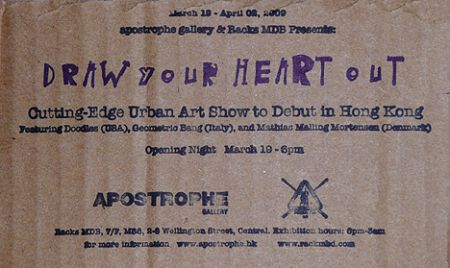 Draw_your_heart_out_Hong_K