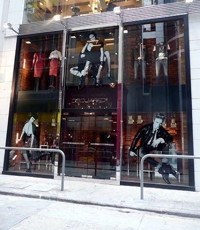 new style 0f258 b8fd7 Dsquared Hong Kong flagship store opening HK China fashion ...