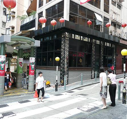 Dukes_burger_Hong_Kong_Soho