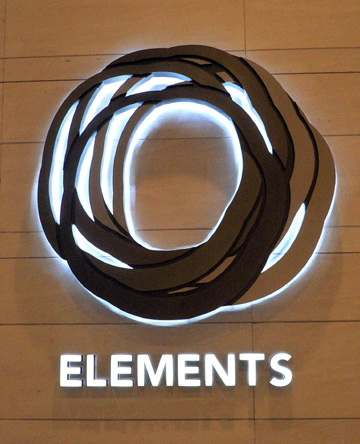 Elements mall hong kong shopping hk