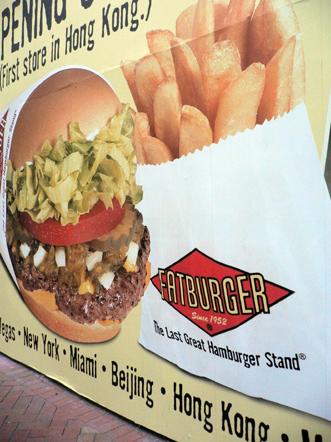 Fat_burger_Fatburger_Hong_K