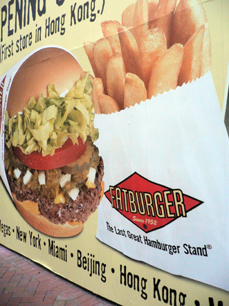 Fat_burger_Fatburger_Hong_K