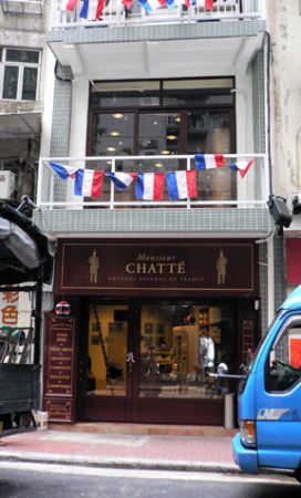 French_food_Hong_Kong