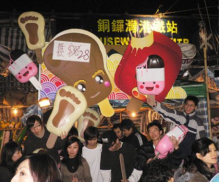 chinese new year fair flower market victoria park causeway bay hk hong kong