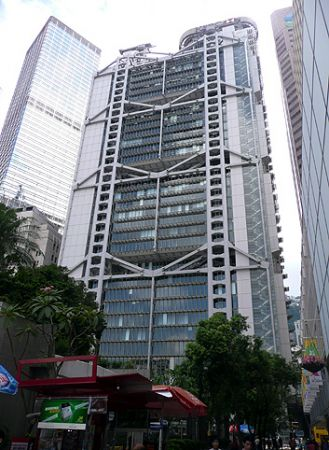 HSBC_Hong_Kong_headquarter