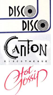 Hong_Kong_80s_disco_HK
