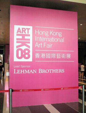 Hong_Kong_Art_Fair_09
