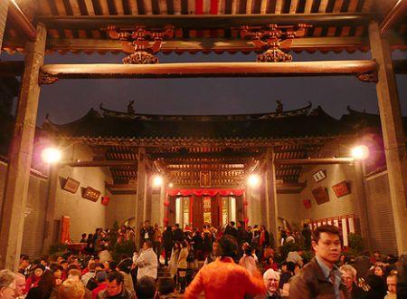 Hong_Kong_Chinese_New_Year_