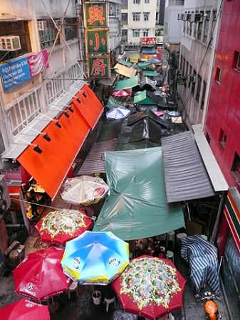 Hong_Kong_food_stall_awning