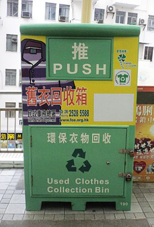 used clothing hong kong hk recycling