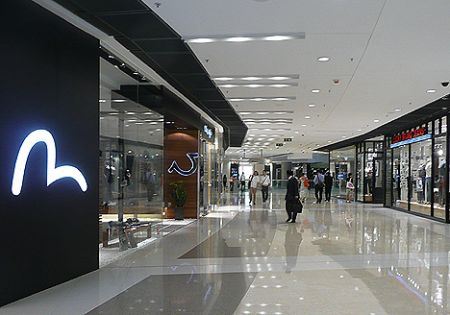 IFC_mall_denim_Hong_Kong