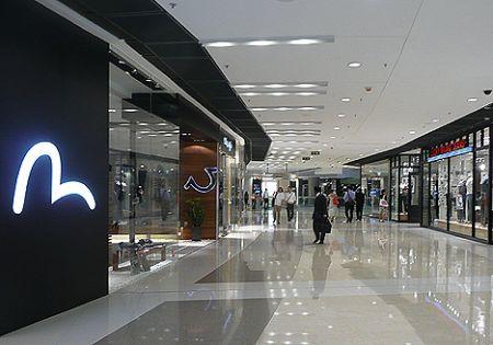IFC_mall_denim_Hong_Kong