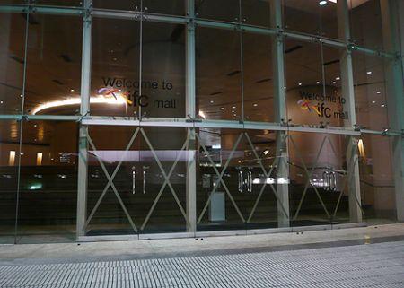 IFC_mall_hong_kong_IFC_shop
