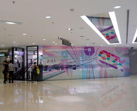 J_01_Hong_Kong_store_HK_Dmo