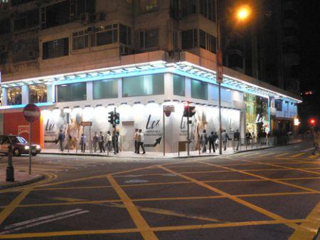 LCX Causeway Bay Hong Kong hk Kingston Street