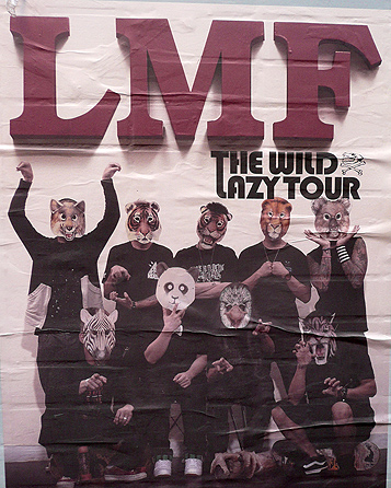 LMF_music_band_Hong_Kong_HK
