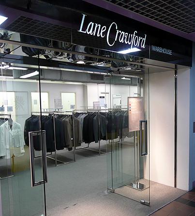 Lane_Crawford_outlet_wareho