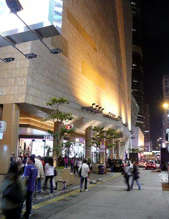 langham place mongkok kowloon hk shopping