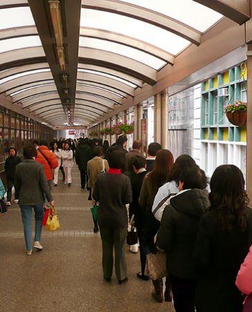 MTR_fare_saver_Hong_Kong