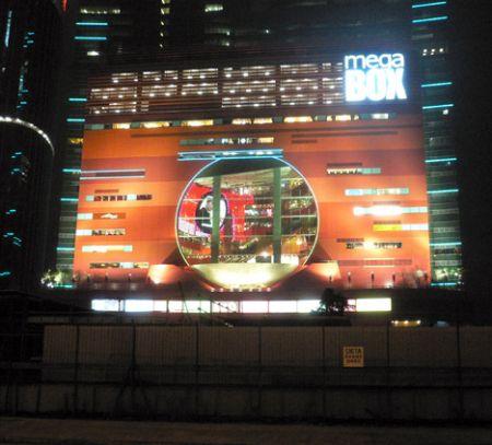 megabox hong kong shopping mall hk kowloon