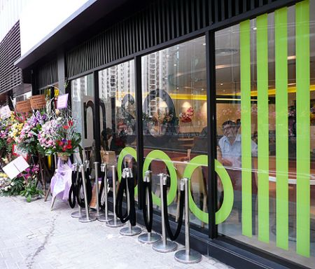 Miso_Cool_restaurant_Hong_K