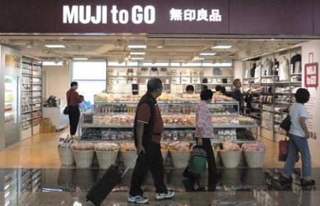 Muji_store_Hong_Kong