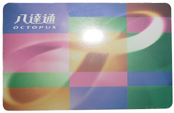 Octopus_card_octopuss