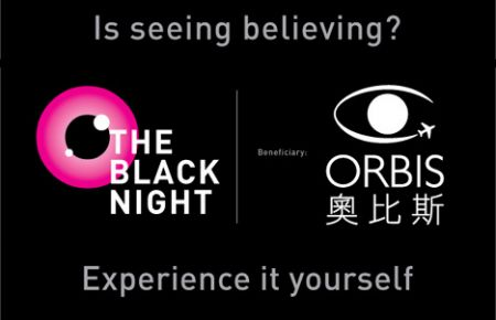 orbis black night charity hk hong kong