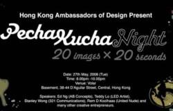 Pecha_Kucha_Hong_Kong