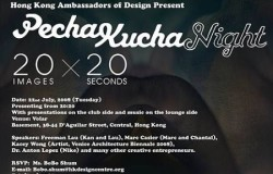 Pecha_Kucha_night_Hong