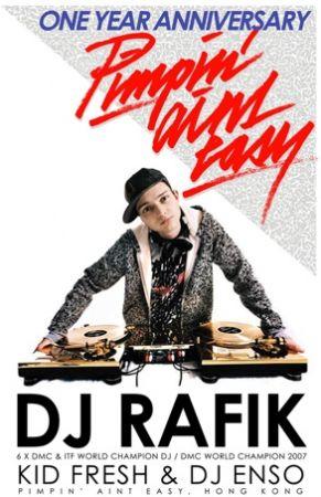 Rafik_Pimpin_Aint_Easy_Hong_Kong