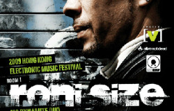 Roni_Size_Drum_Bass_Hong_Kong