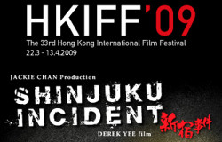 Shinjuku_incident_Jackie_Ch
